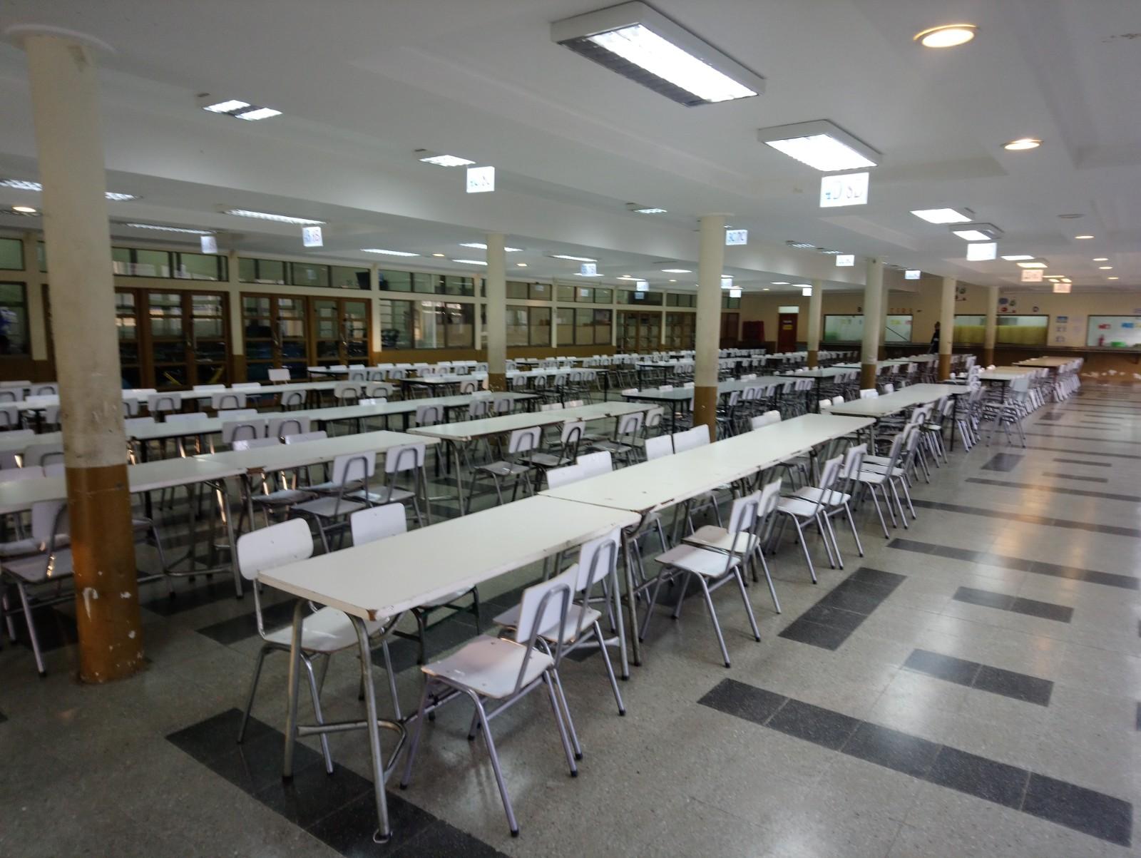Mime Ministerio De Educaci N De Chile # Muebles Mabelen Temuco